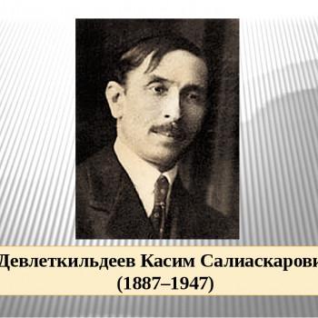 """Классик башкирской живописи"""