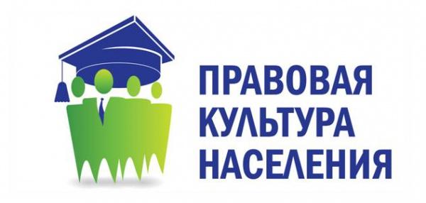 logotip_marafon1
