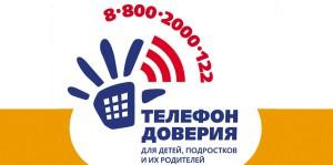 telefondoveria